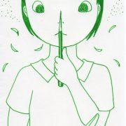 「鉛筆削り」