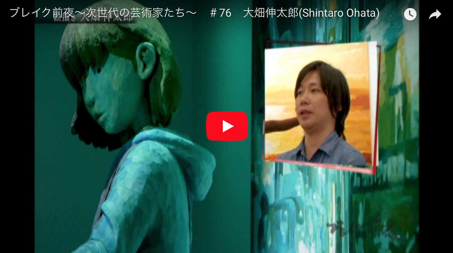 """Break Zenya"",TV program featuring Shintaro OHATA now on youtube!"