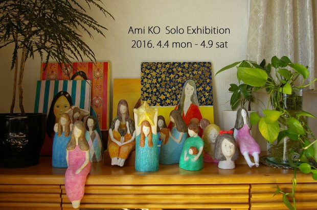 "《Opening day!》Ami KO one person show ""Tiny exhibition"""