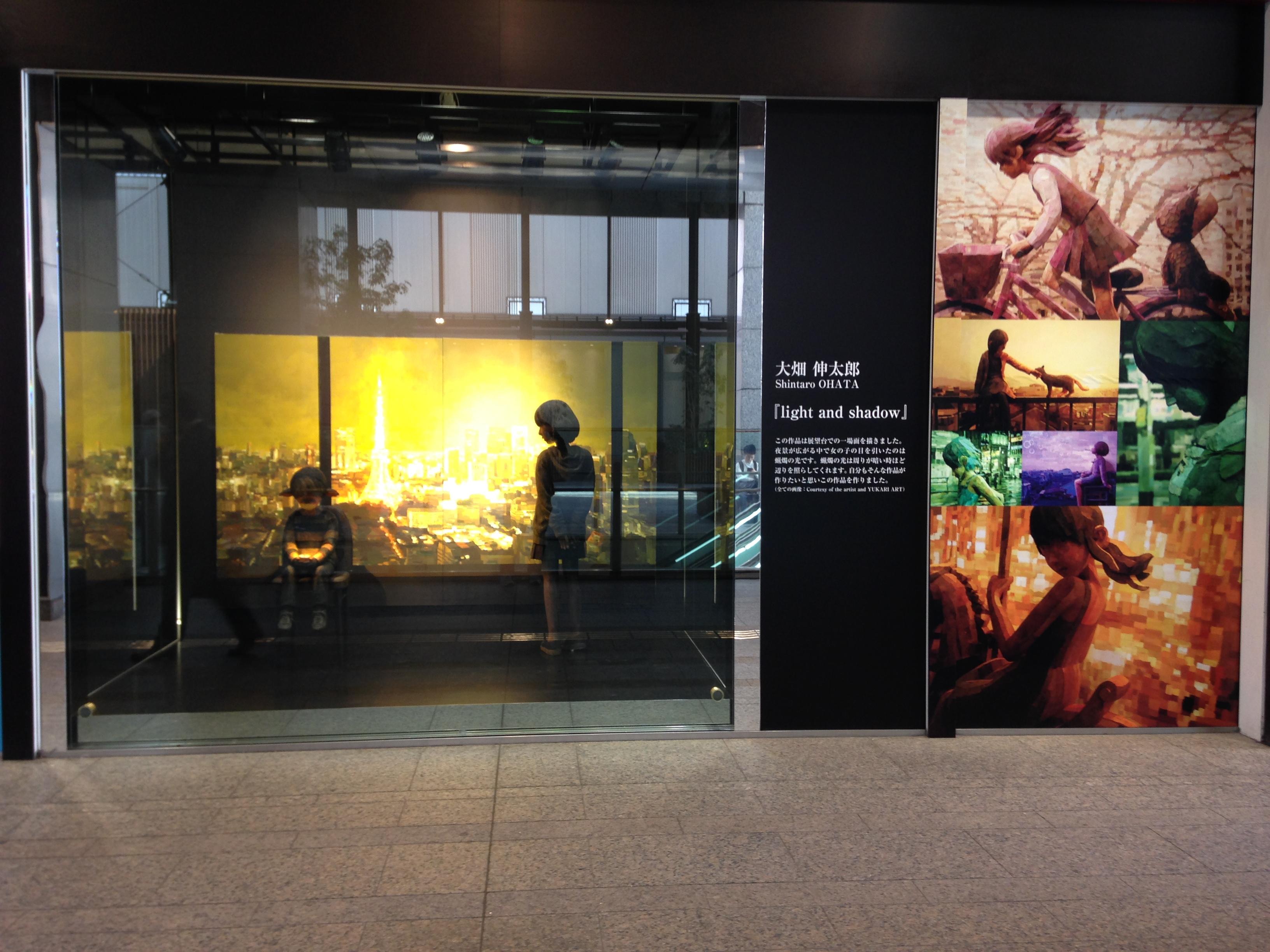 《Exhibition photos!》Shintaro OHATA × Shinjyuku Takashimaya display windows