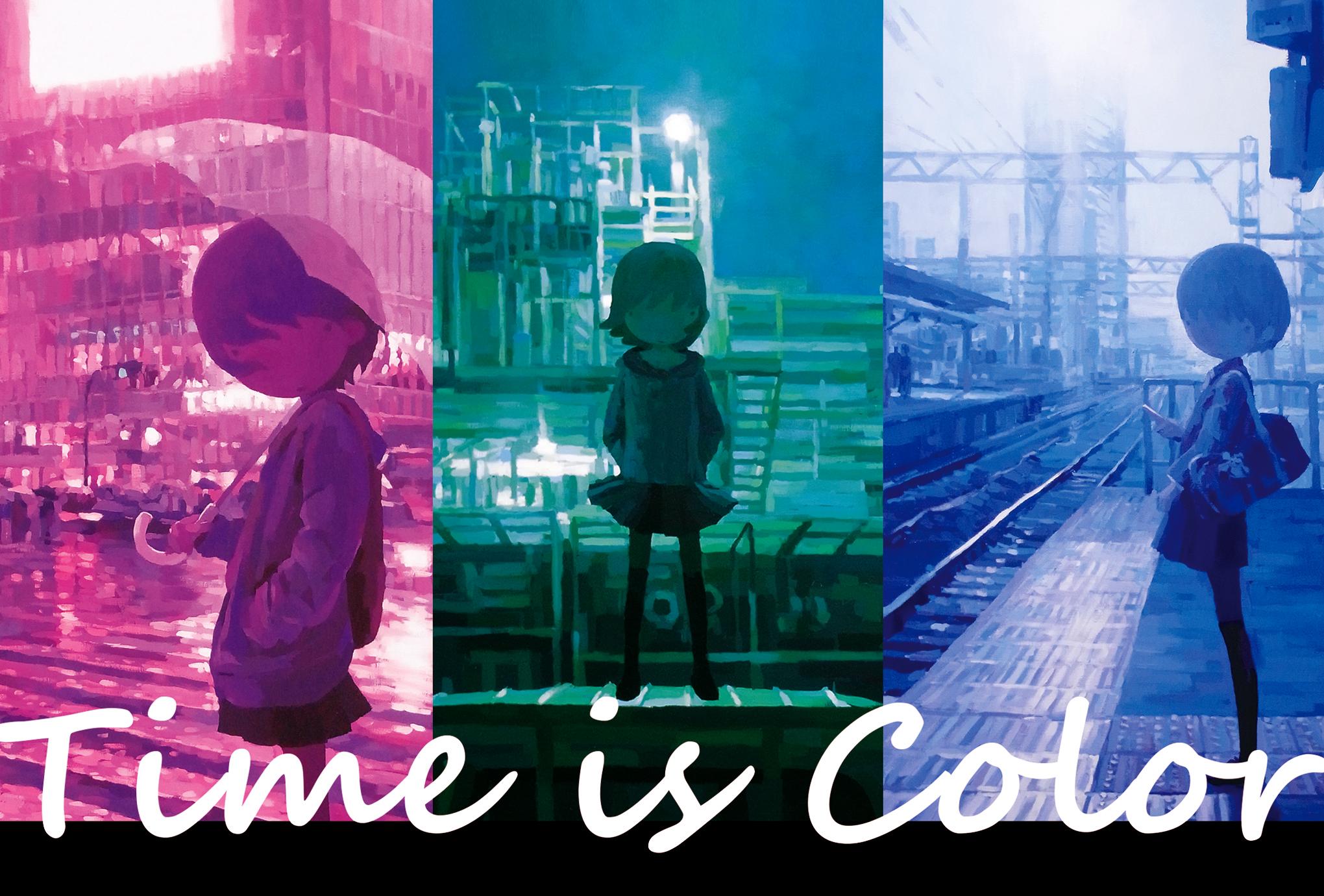 大畑伸太郎・個展「Time is color」開催のお知らせ
