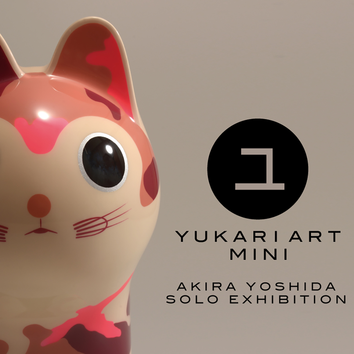 "Tiny window gallery ""YUKARI ART mini"" has just opened!"