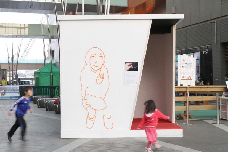""""""" ORANGE PECO 2013 """",  yarn on white box at Futakotamagawa"""