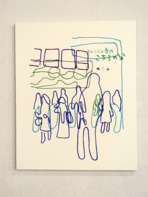 "「 suica専用(三鷹駅改札)」/  ""suica only ~ Mitaka staion wicket~"", 2006, wool,silk,ballpoint,canvas"