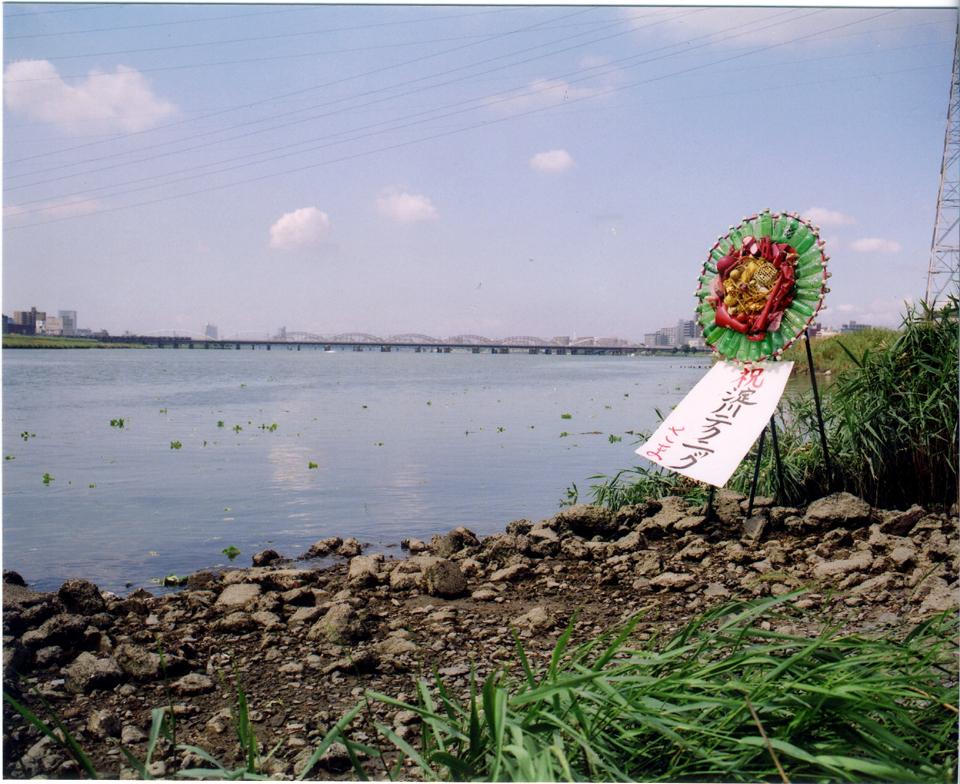 「花輪」/ ''Hanawa'', 2005, garbage based sculpture