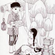 「旅人と読書家」