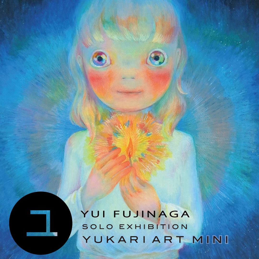 """YUKARI ART MINI VOL.5 """" Yui FUJINAGA """""""