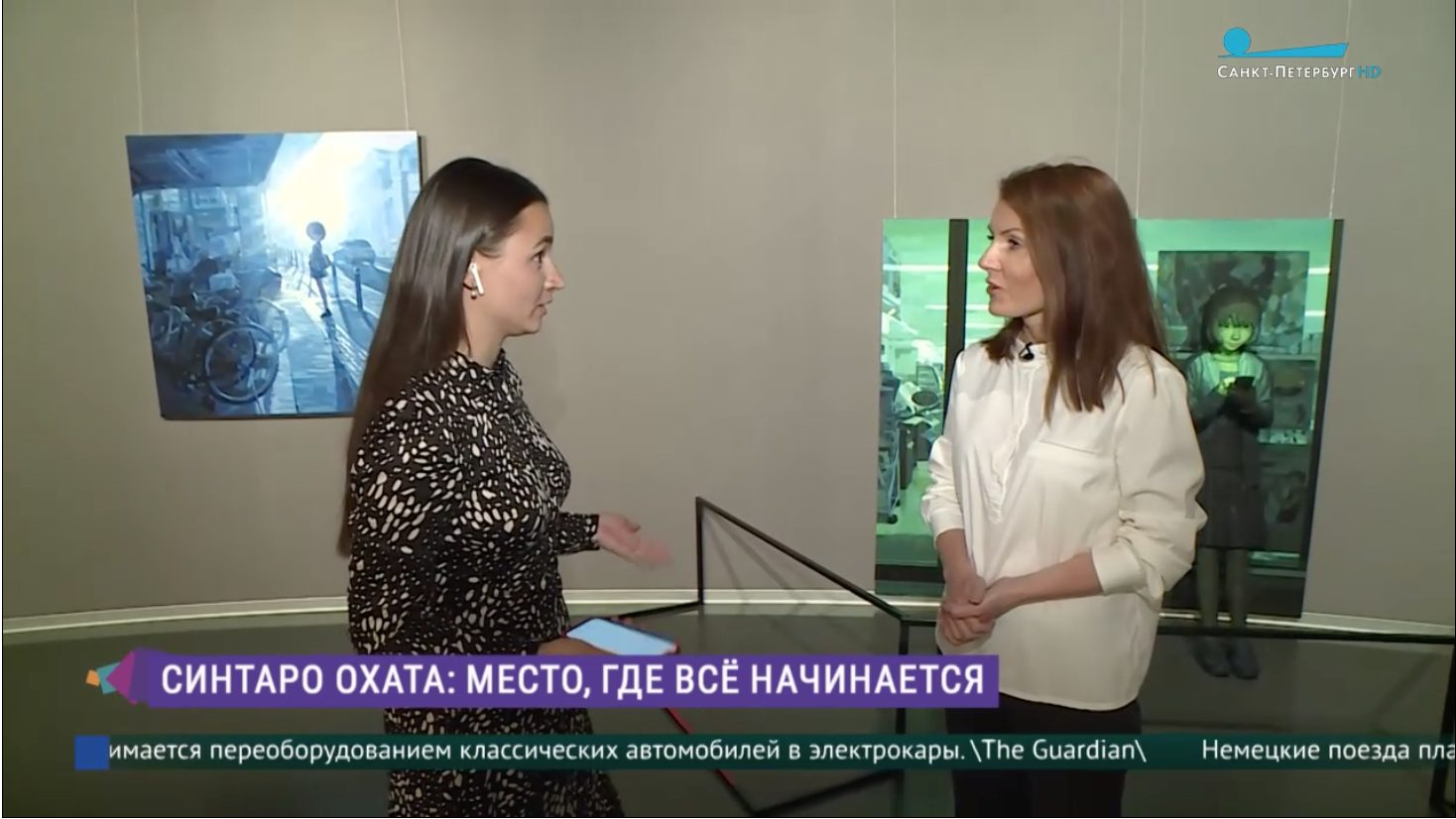 《Media Appearances》Ohata's exhibition at ERARTA Museum of Contemporary Art in St.Petersburg