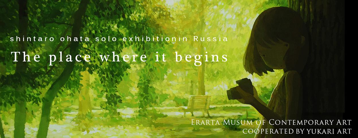 Shintaro OHATA solo exhibition at ERARTA Museum of Contemporary Art in St.Petersburg