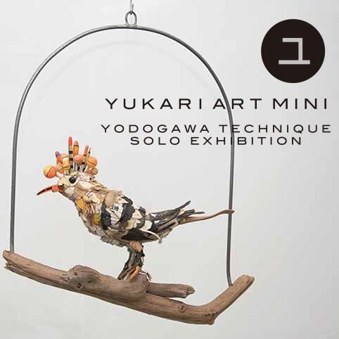 "YUKARI ART mini Vol.3 "" Yodogawa Technique "" has just started!!!"