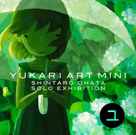 ユカリアート・ミニ第10弾「 大畑伸太郎  Vol.3 」